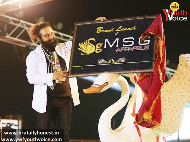 MSG Apparels Launched By Gurmeet Ram Rahim With Ramp Walk, Saint Ram Rahim Doing inauguration of MSG Apparels, msg products, msg apparels, msgmyandurchoice