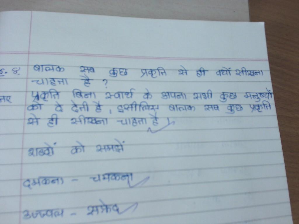 meri abhilasha hai 7th standard poem