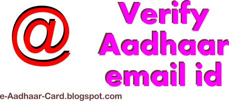 Verify Aadhaar Card Email id
