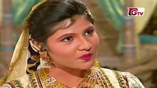 Alif Laila (Arabian NIghts) আলিফ লায়লা Episode 10