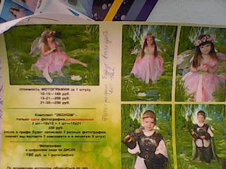 ребенок в историческом или сказочном костюме