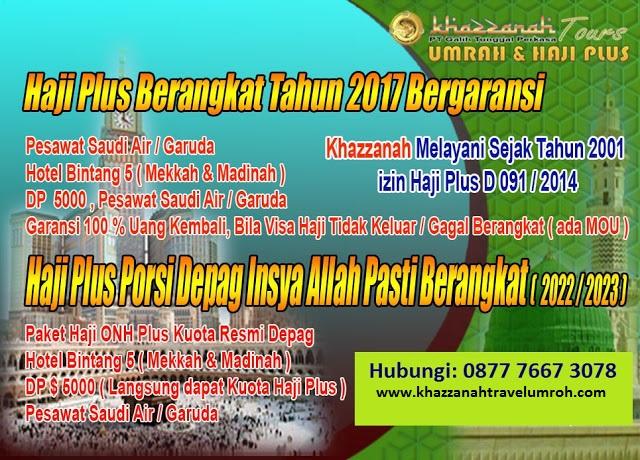 Biaya Haji Plus Non Kuota 2017
