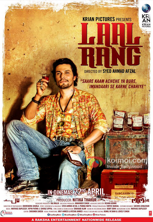 full cast and crew of bollywood movie Laal Rang 2016 wiki, Randeep Hooda, Piaa Bajpai, Akshay Oberoi story, release date, Actress name poster, trailer, Photos, Wallapper