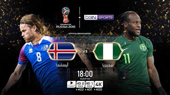 نتيجة وملخص مباراة آيسلندا ونيجيريا 21/6/2018 كأس العالم
