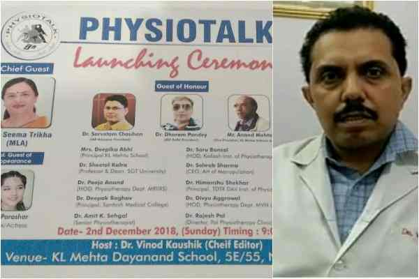 dr-vinod-kaushik-launch-physiotalk-magazine-2-december-2018