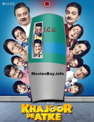 Khajoor Pe Atke 2018 480p 300MB Movie Download