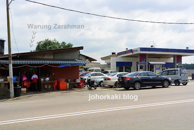 Warong-Zarahman-Nasi-Biryani-Masai-Johor
