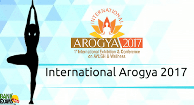 International Arogya 2017