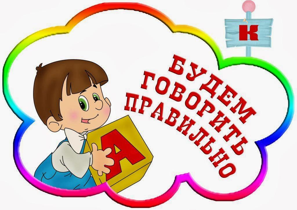 Блогпортфолио учителялогопеда Паньковой Оксаны