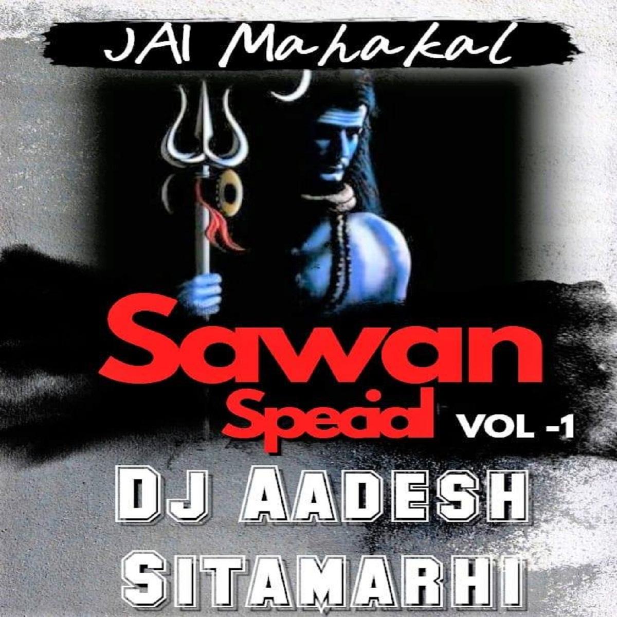 Jai Mahakaal Sawan Special Vol.01 - DJ Aadesh Sitamarhi
