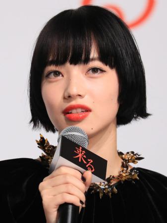 nana komatsu model