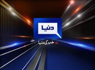 Dunya News Biss Key CODE 2017