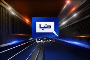 Dunya News Biss Key CODE On Paksat