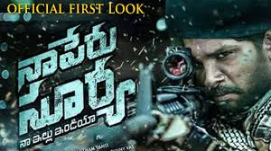 New Year Suprise For Naa Peru Surya Fans