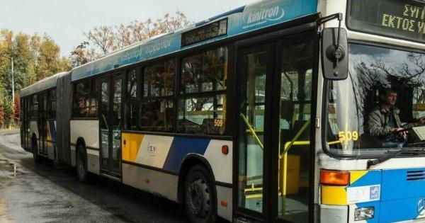 Βάρκιζα: Οδηγός λεωφορείου έπεσε θύμα ξυλοδαρμού από τρεις άνδρες - Διακομίστηκε στο ΤΖΑΝΕΙΟ