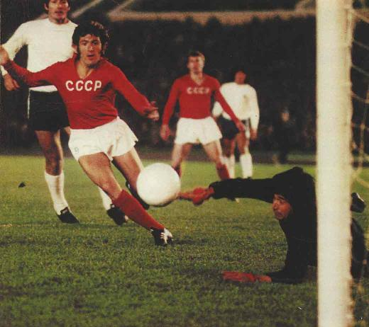 Chile y Unión Soviética en Clasificatorias a Alemania Federal 1974, 26 de septiembre de 1973