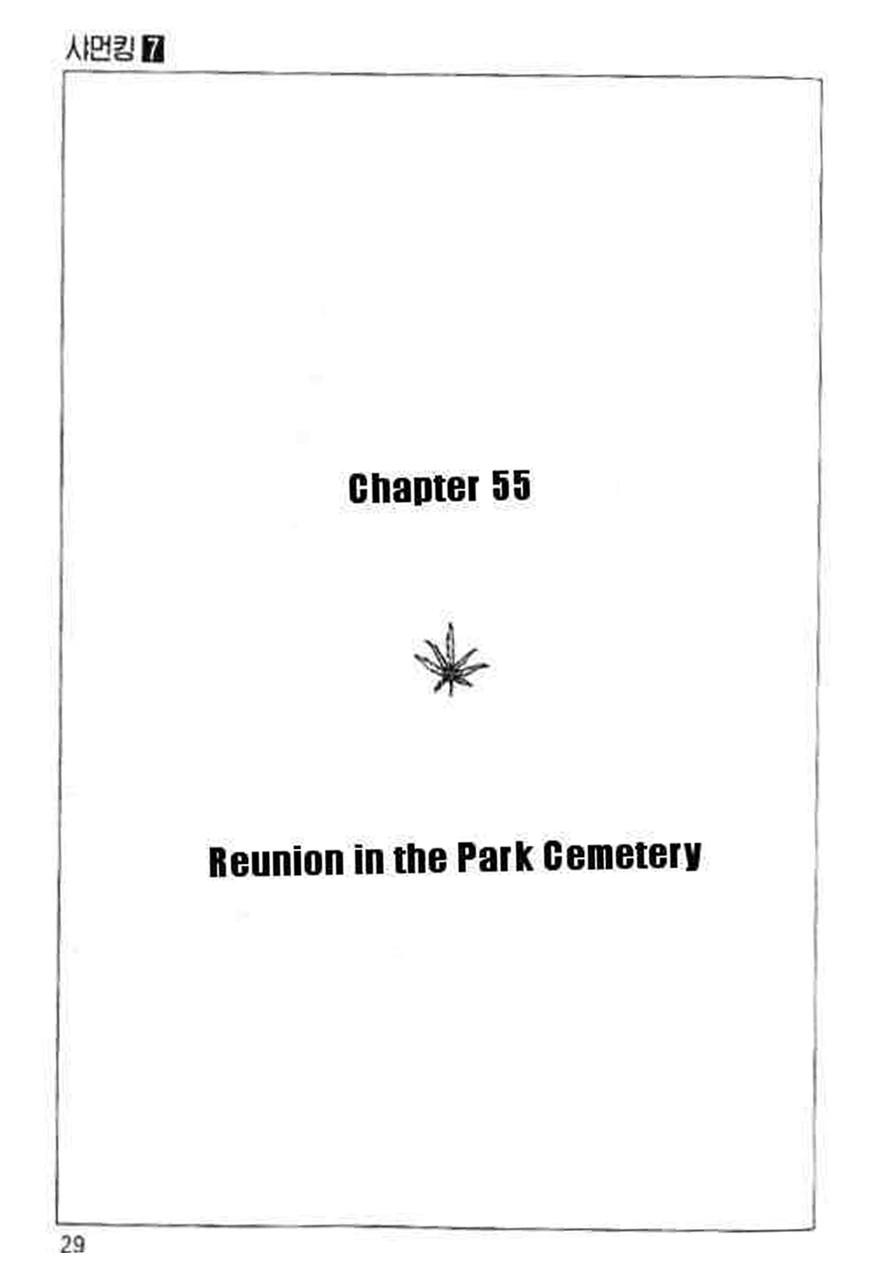 Shaman King [Vua pháp thuật] chap 55 trang 5