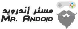 Mr. Android | مستر أندرويد