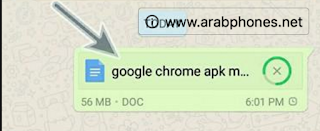 Send Zip Doc Pdf Apk Exe Files On Whatsapp