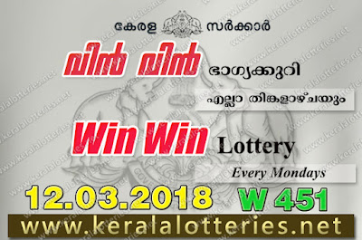 Kerala Lottery, Kerala Lottery Results, Kerala Lottery Result Live, Win-Win, Win Win Lottery Results, kerala lottery 12/3/2018, kerala lottery result 12.3.2018, kerala lottery results 12-03-2018, win win lottery W 451 results 12-03-2018, win win lottery W 451, live win win lottery W-451, win win lottery, kerala lottery today result win win, win win lottery (W-451) 12/03/2018, W 451, W 451, win win lottery W451, win win lottery 12.3.2018, kerala lottery 03.3.2018, kerala lottery result 12-2-2018, kerala lottery result 12-3-2018, kerala lottery result win win, win win lottery result today, win win lottery W 451, ww.keralalotteryries.net/2018/03/12-W-451-live-win win-lottery-result-today-kerala-lottery-results, keralagovernment, result, gov.in, picture, image, images, pics, pictures kerala lottery, kl result, yesterday lottery results, lotteries results, keralalotteries, kerala lottery, keralalotteryresult, kerala lottery result, kerala lottery result live, kerala lottery today, kerala lottery result today, kerala lottery results today, today kerala lottery result, win win lottery results, kerala lottery result today win win, win win lottery result, kerala lottery result win win today, kerala lottery win win today result, win win kerala lottery result, today win win lottery result, win win lottery today result, win win lottery results today, today kerala lottery result win win, kerala lottery results today win win, win win lottery today, today lottery result win win, win win lottery result today, kerala lottery result live, kerala lottery bumper result, kerala lottery result yesterday, kerala lottery result today, kerala online lottery results, kerala lottery draw, kerala lottery results, kerala state lottery today, kerala lottare, kerala lottery result, lottery today, kerala lottery today draw result, kerala lottery online purchase, kerala lottery online buy, buy kerala lottery online