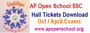 AP Open 10th Hall tickets 2019 APOSS SSC Hall tickets Download 2019