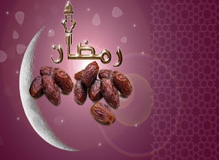 Ramzan 2012 Mubbarik to all Muslims