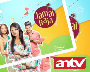 Jamai Raja ANTV episode 205