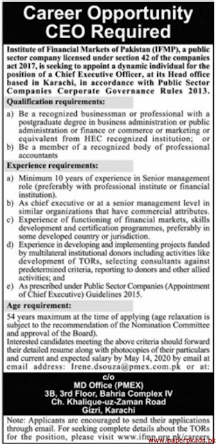 Institute of Financial Markets  of Pakistan Jobs 2020