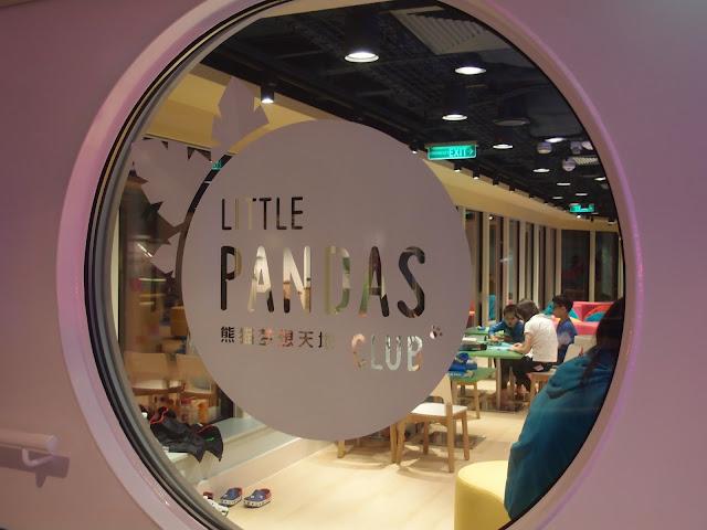 little pandas club