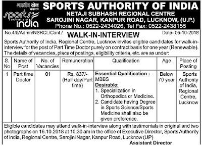 UP Sports Department Recruitment 2018, 2019 Khel vibhag