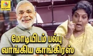 Narendra Modi puts down Renuka Chowdhury