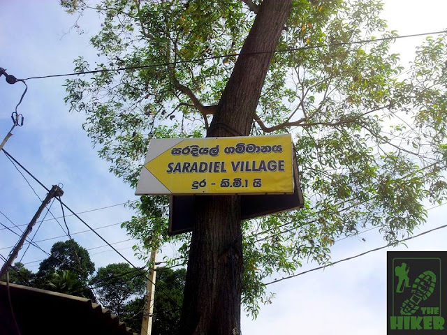 Saradiel Village and Theme Park