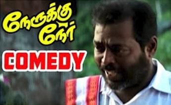 Vijay and Suriya argue   Nerukku Ner Movie Scenes   Vivek – Manivannan comedy