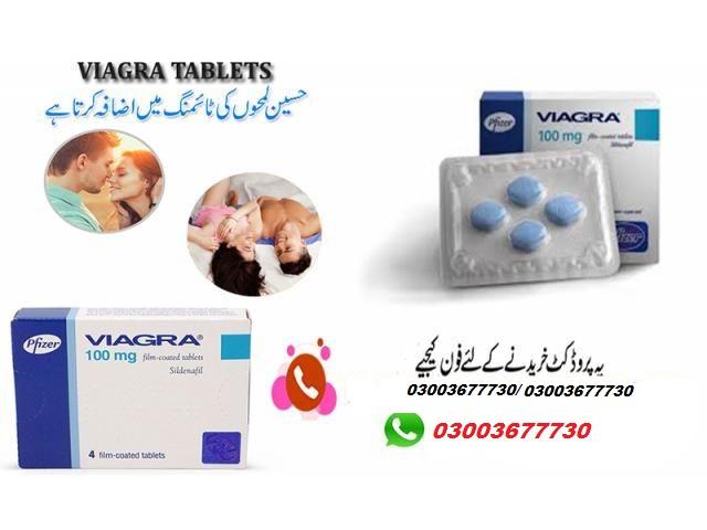 Viagra tablets in lahore pakistan sildenafil jelly uk