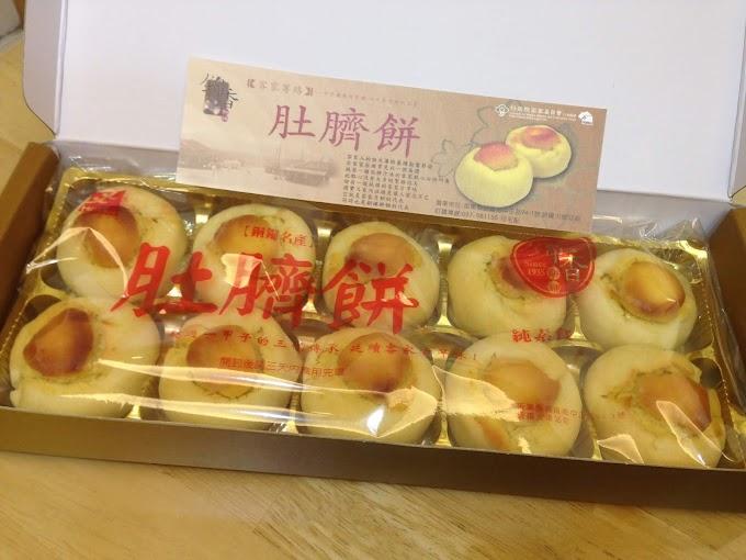 Tongluo Miaoli ,Jinxiang Cake Shop-Founded in 1935, Navel Cake Store-Taiwan Hakka Gifts