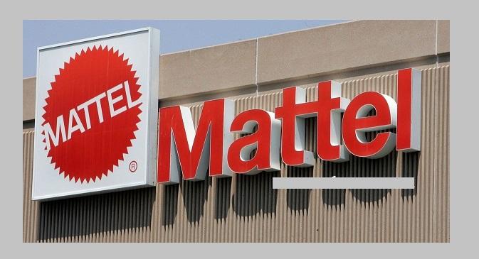 Loker Via Pos Operator Produksi PT Mattel Indonesia (Lowongan Wanita) Mei 2018