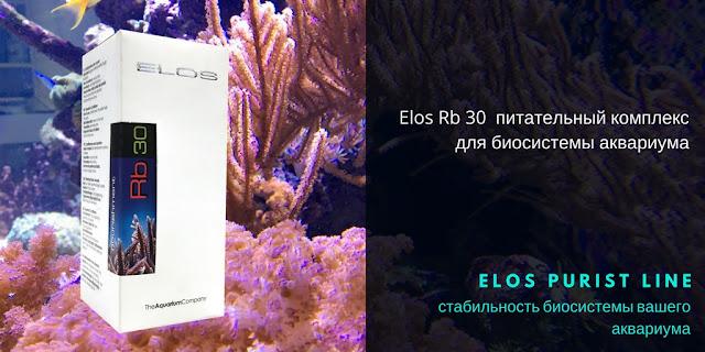 Elos Rb30