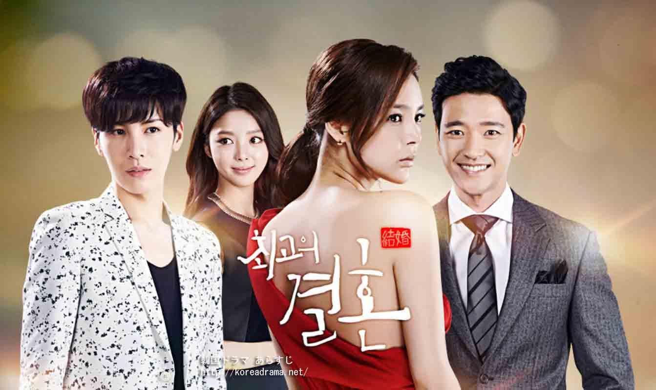 Traditional korean drama 2014 / Sfera film online subtitrat