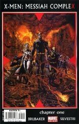 X-Men: Hope Trilogy