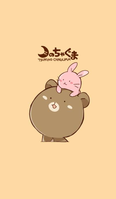 Tsukino Chaguma Dress up Part1