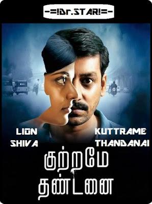 Kuttrame Thandanai 2016 Dual Audio UNCUT HDRip 480p 300Mb x264 world4ufree.fun , South indian movie Kuttrame Thandanai 2016 hindi dubbed world4ufree.fun 720p hdrip webrip dvdrip 700mb brrip bluray free download or watch online at world4ufree.fun