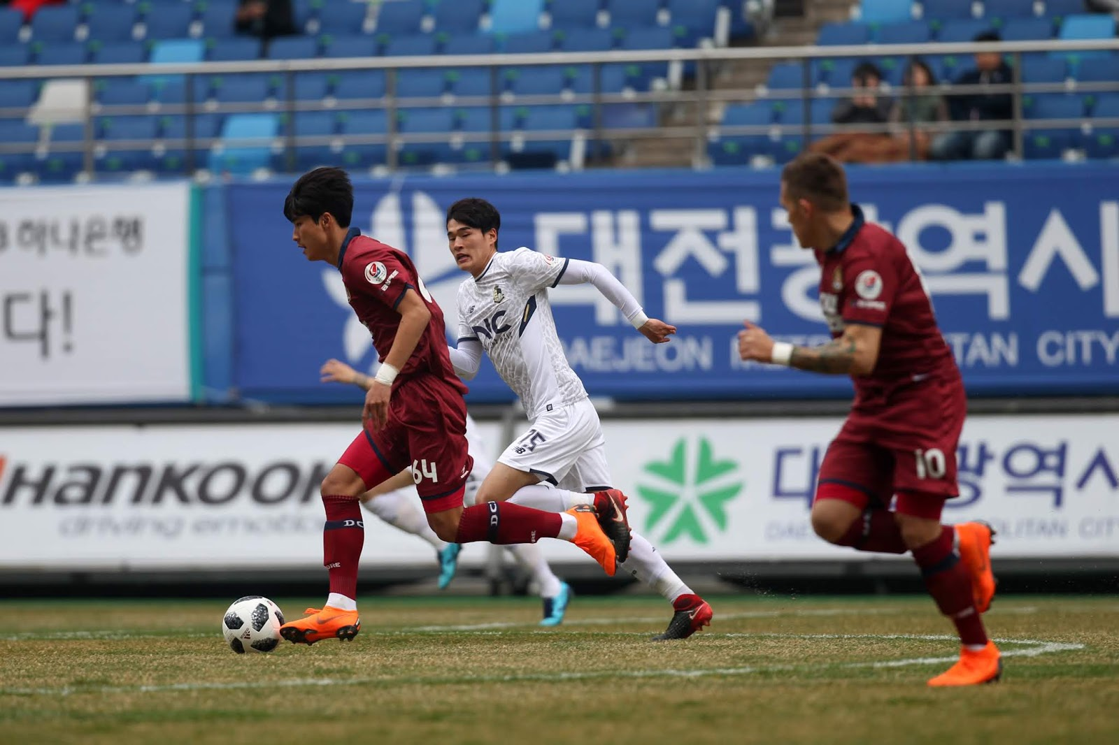 Preview: Daejeon Citizen vs Seoul E-Land K League 2