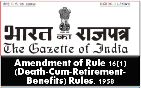 rule-161-of-ais-death-cum-retirement-benefits-rules-1958
