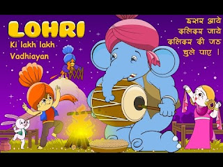 Happy Lohri Photos