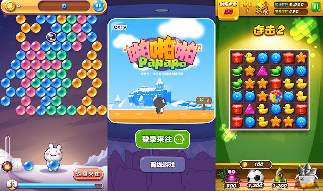 تحميل العاب مجانيه للموبايل Download games for mobile