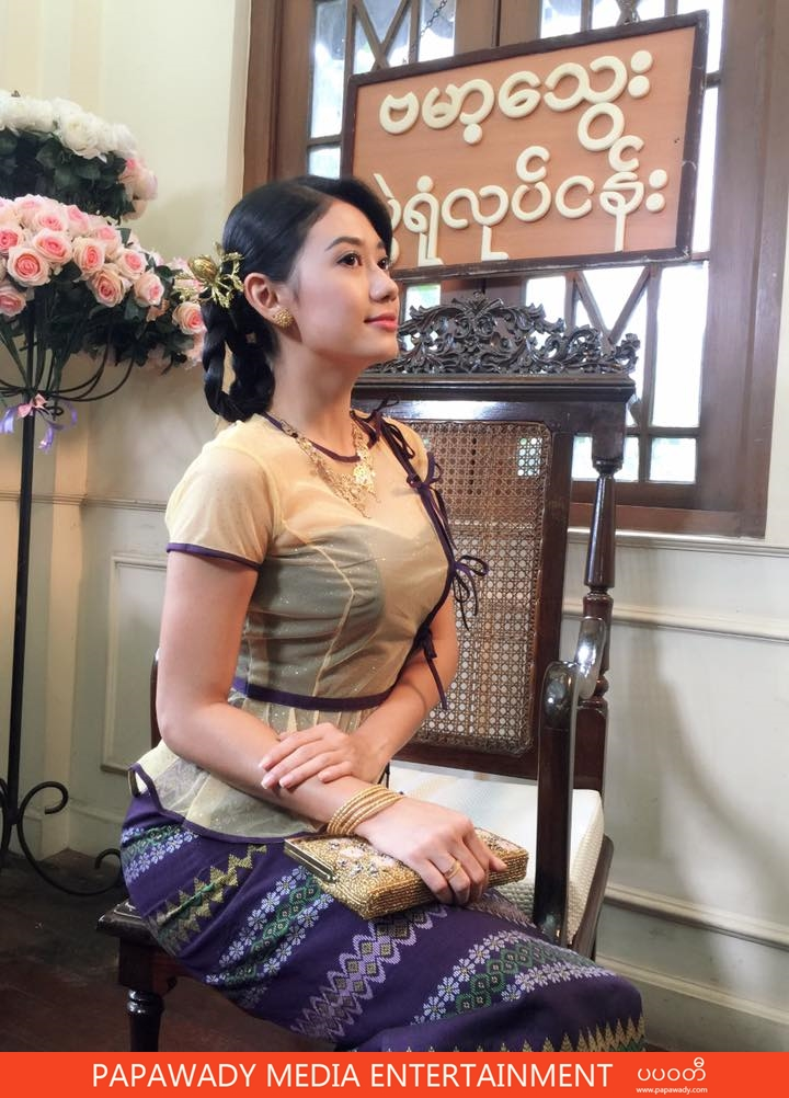 Thinzar Wint Kyaw In 1960 Fashion Style Myanmar Dress