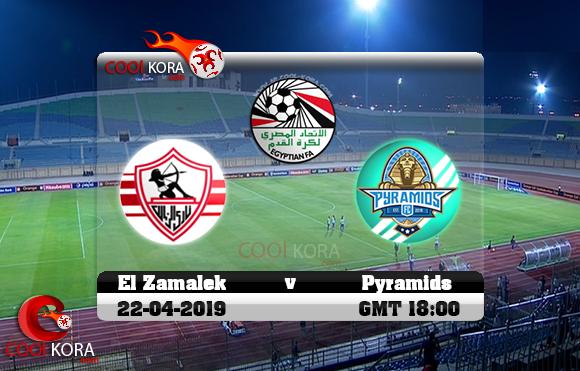 مشاهدة مباراة بيراميدز والزمالك اليوم 23-4-2019 في الدوري المصري