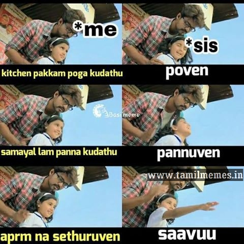 Brother and Sister Memes in Tamil | How Brother and Sister will play in home