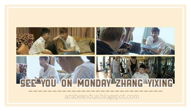 ترجمه || برنامج See You On Monday مع لاي / ييشينغ