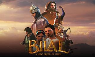 Bilal A New Breed of Hero (2015) සිංහල උපසිරැසි සමගින්